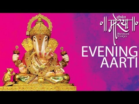 Shrimant Daghdusheth Ganpati Evening Aarti video