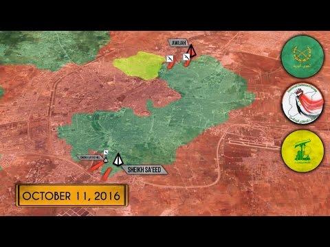 11 октября 2016. Военная обстановка в Сирии. Россия создает базы по всему миру. Русский перевод.