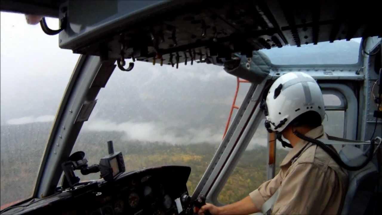 212 Helicopter Flight  YouTube  YouTube