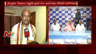 TTD Controversy Continues | Putta Sudhakar Yadav Fires on Ramana Deekshitulu Press Meet | NTV