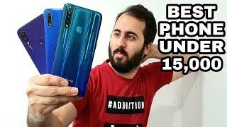 Best Smartphone Under 15,000₹