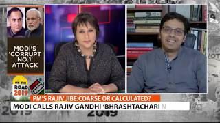 "Modi's Rajiv Gandhi Jibe: ""Bhrashtarachari No 1"": Will It Boomerang?"