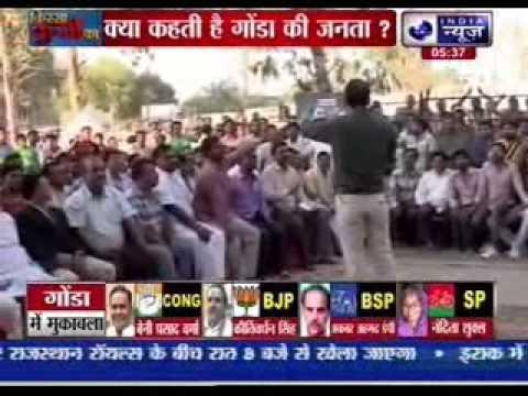 Kissa Kursi Ka: Watch the views of Gonda, Uttar Pradesh Lok Sabha voters