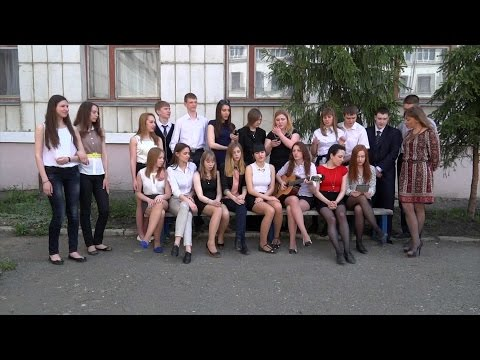 11Б класс, Гимназия №30, г  Курган, 2014 г