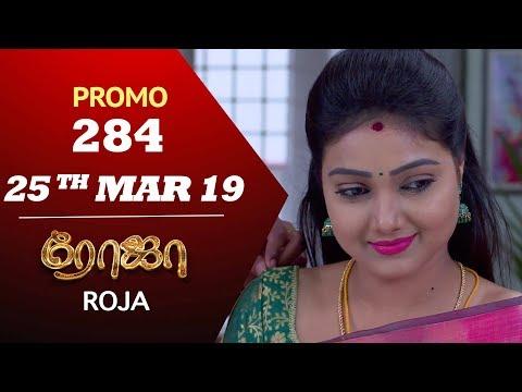 Roja Promo 25-03-2019 Sun Tv Serial Online