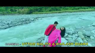 Tumi kole kole upcoming Assamese romantic song