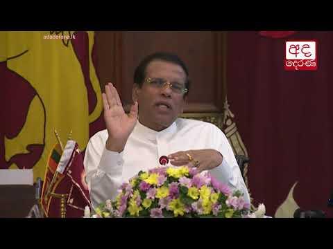 president calls for  eng