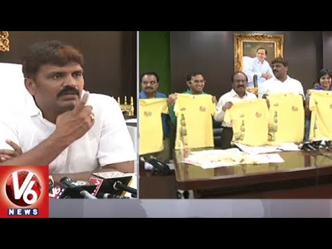 GHMC Mayor Bonthu Ram Mohan Launches Heritage Run Poster & T-Shirt | V6 News