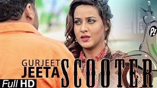 New Punjabi Songs 2015 | Scooter | Gurjeet Jeeta | Latest New Punjabi Songs 2015 | Full HD