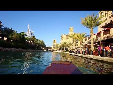 Mina Al Salam Dubai, Jumeirah Beach (Tourist Attraction)