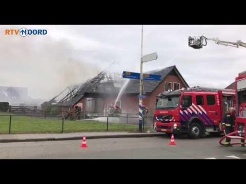 Uitslaande woningbrand in Uithuizermeeden - RTV Noord
