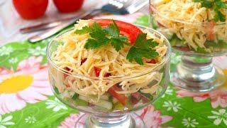Салат с говядиной, сыром и овощами
