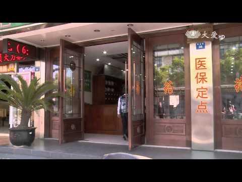 台灣-彩繪人文地圖-20150712 把脈問人生