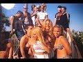 No Mercy Where Do You Go La Bouche Mix MTV The Grind 1996 mp3