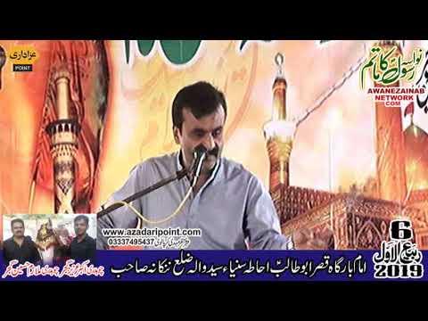Zakir Qazi Wassem Abbas Majlis Aza 6 Rabi ul Awal 2019 Hata Sunya Nankana