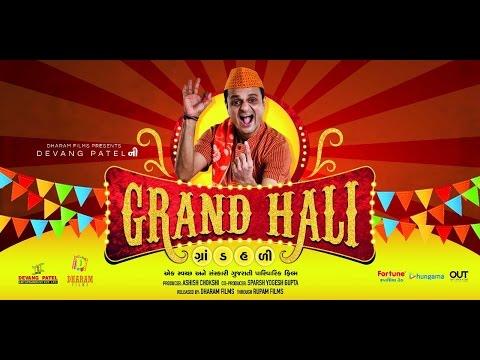 devang patel's GRAND HALI movie  Trailer thumbnail