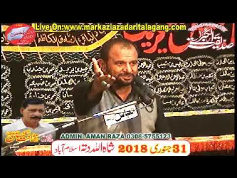 31 januray 2018 zakir ali khokar shah allaha dita islamabad