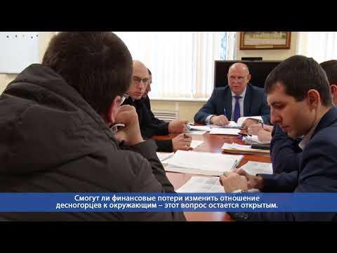 Десна-ТВ: День за днем от 23.01.2020