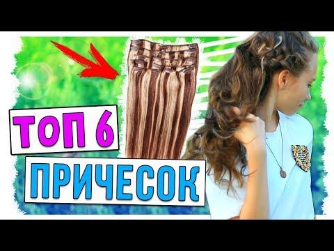 back to school 2017: ПРИЧЕСКИ в ШКОЛУ / модный приговор / учеба / покупки / тренды осени / стилист