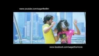 Sagar - Ondharli Morning - Song from the film Sagar