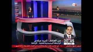 أحمد عبادي يتحدث لـ مدي1 تيفي عن قضية الأزهر واحتفال المغاربة بعيد الأَضحى