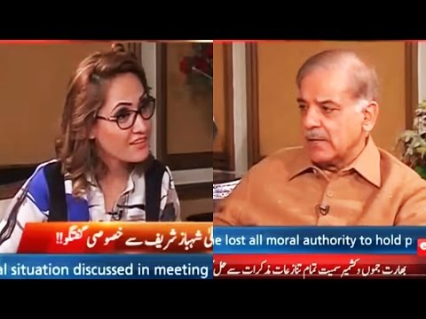 G For Gharidah 15 April 2016 - Shehbaz Sharif Interview - Express News