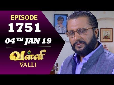 VALLI Serial | Episode 1751 | 04th Jan 2019 | Vidhya | RajKumar | Ajay | Saregama TVShows Tamil
