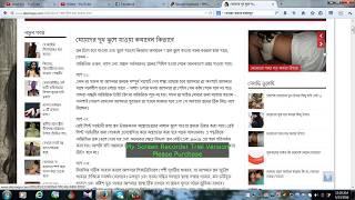 মেয়েদের দুধ ঝুলে যাওয়া কমাবেন কিভাবে//Bangla breast care