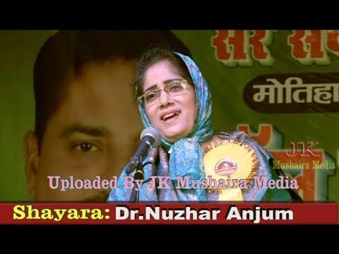 Dr  Nuzhat Anjum All India Mushaira Motihari Bihar 2017 Con. Mohibbul Haque