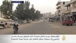 قلق بخان شيخون إثر سيطرة النظام على مورك المجاورة