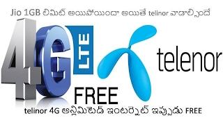 telenor Unlimited 4G data FREE Offer | తెలుగులో | better than Jio I Free 4G Internet For 2 Months|