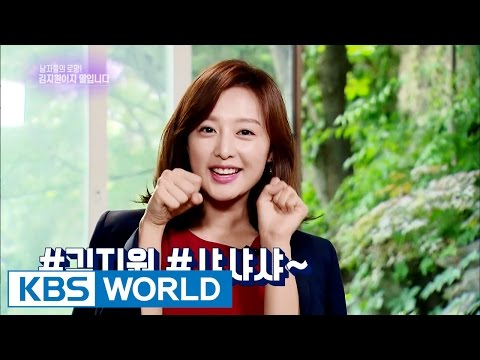 Actress Kim Jiwon's special Interview [Entertainment Weekly / 2016.07.11]