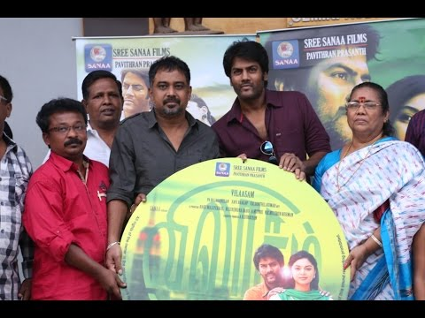 Vilasam Audio Launch | N Lingusamy - BW
