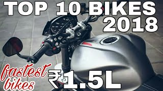 Top 10 fast Bikes Of  ₹1.5L To Buy In India 2017-2018