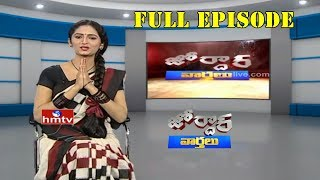 Warangal Collector Amrapali Tongue Slipped | Balayya Slaps a Fan | Jordar Full Episode