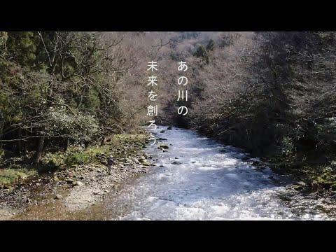 フィッシュパス紹介動画