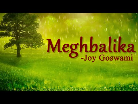 Meghbalika By Joy Goswami - Bengali Poem Recitation - Bangla Kobita Abritti video