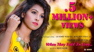 Valentines Day Bangla Natok | When They Fall In Love... | Valentines Day Telefilm | New | HD