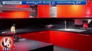 Latest Modular Kitchen Interior Designs Attracts Women in Hyderabad   V6 News