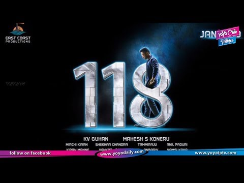 Kalyan Ram 118 Movie Title Teaser | Tollywood | Latest News | YOYO Cine Talkies
