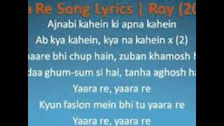 Song Yara Re cover By Ankur