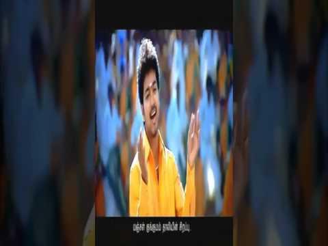 vijay in azhagiya tamil magan