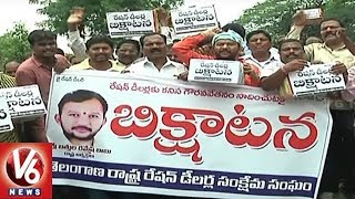 Warangal Ration Dealers Protest, Demands Hike Of Basic Pay And Job Guarantee