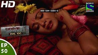 Crime Patrol Dial 100 - क्राइम पेट्रोल - Vyatha - Episode 50 - 21st December, 2015