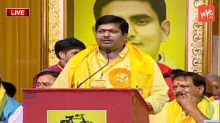 TDP State General Secretary Eega Mallesham Speech about Farmers Problems | TTDP Mahanadu
