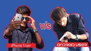 iPhone User Vs Android User | Team Lemme Think