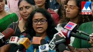 Women film association lead by Manju and Anjali Menon | Manorama News