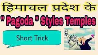 Pagoda Styles Temples in Himachal Pradesh Short Trick