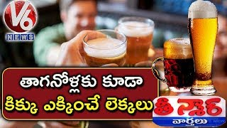 Beer Sale Touches 61 Lakh Cases Mark In May, Telangana | Teenmaar News