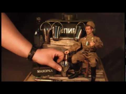 Подарок наливайка солдат 9
